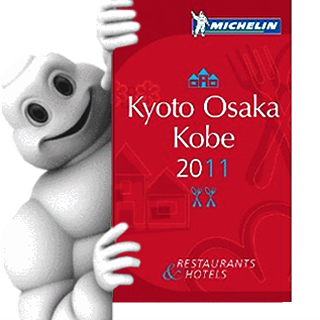 Le Japon, toujours adul par le guide Michelin !
