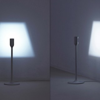 DESIGN: Shady Illusion Lamp