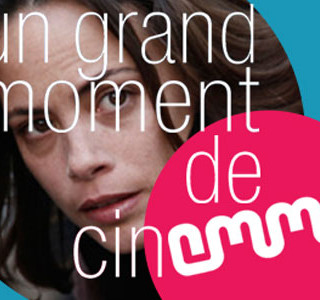 UN GRAND MOMENT DE CINEMMA (21/05/14)… OU PAS !