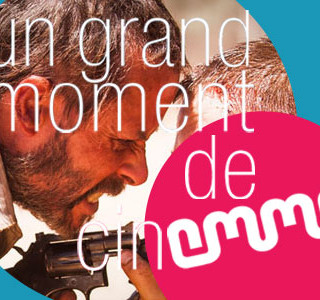 UN GRAND MOMENT DE CINEMMA (04/06/14)… OU PAS !