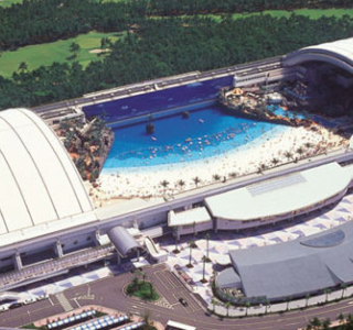 INSOLITE : Ocean Dome le plus grand parc aquatique au monde !